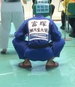 全日本学生柔道体重別大会