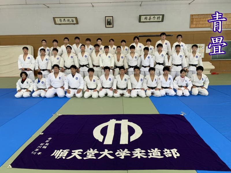 順天堂大学柔道部ホームページ